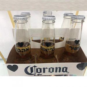 בקבוקי קורונה