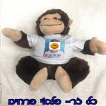 הדפסה על חוצת קוף